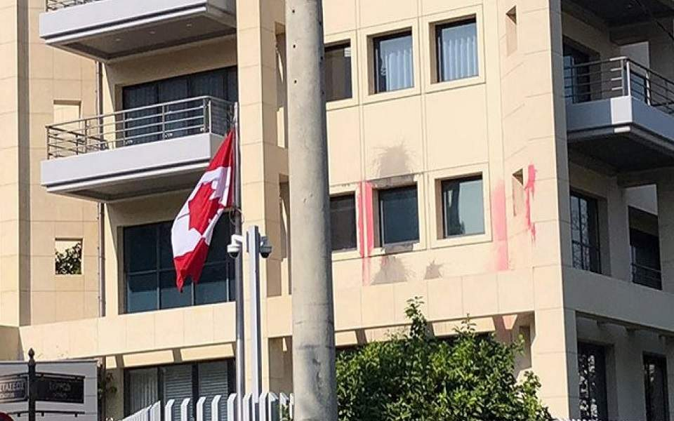 Attack on the Canadian embassy in Athens